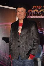 Anu Malik at ZEE TV launches Star Ya Rockstar in Leela Hotel on 27th Sept 2011 (71).JPG