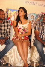 Deeksha Seth attends Rajapattai Press Meet (13).jpg