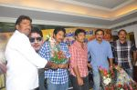 Dookudu Movie Success Meet on 25th September 2011 (10).jpg