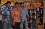 Dookudu Movie Success Meet on 25th September 2011 (12).jpg