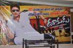 Dookudu Movie Success Meet on 25th September 2011 (5).jpg