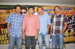 Dookudu Movie Success Meet on 25th September 2011 (9).jpg