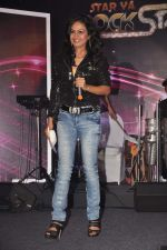 Mansi Parekh at ZEE TV launches Star Ya Rockstar in Leela Hotel on 27th Sept 2011 (52).JPG