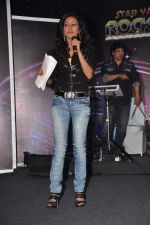 Mansi Parekh at ZEE TV launches Star Ya Rockstar in Leela Hotel on 27th Sept 2011 (56).JPG