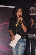 Mansi Parekh at ZEE TV launches Star Ya Rockstar in Leela Hotel on 27th Sept 2011 (57).JPG