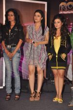 Mansi Parekh, Ragini Khanna, Neha Marda at ZEE TV launches Star Ya Rockstar in Leela Hotel on 27th Sept 2011 (62).JPG