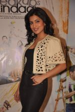 Pallavi Sharda at Love Break up zindagi promotional event in Mehboob on 27th Sept 2011 (44).JPG