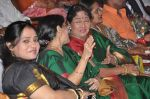 Playback Singer LR Eswari Felicitated on 25th September 2011 (13).jpg