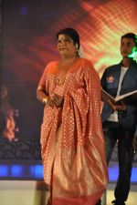 Playback Singer LR Eswari Felicitated on 25th September 2011 (25).jpg