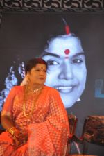 Playback Singer LR Eswari Felicitated on 25th September 2011 (26).jpg