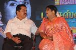 Playback Singer LR Eswari Felicitated on 25th September 2011 (30).jpg