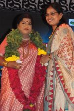 Playback Singer LR Eswari Felicitated on 25th September 2011 (32).jpg