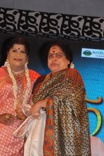 Playback Singer LR Eswari Felicitated on 25th September 2011 (34).jpg