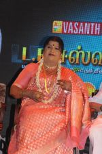 Playback Singer LR Eswari Felicitated on 25th September 2011 (35).jpg