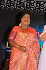 Playback Singer LR Eswari Felicitated on 25th September 2011 (43).jpg