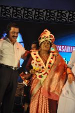 Playback Singer LR Eswari Felicitated on 25th September 2011 (46).jpg