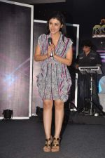 Ragini Khanna at ZEE TV launches Star Ya Rockstar in Leela Hotel on 27th Sept 2011 (79).JPG