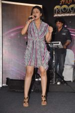 Ragini Khanna at ZEE TV launches Star Ya Rockstar in Leela Hotel on 27th Sept 2011 (81).JPG