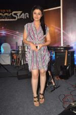Ragini Khanna at ZEE TV launches Star Ya Rockstar in Leela Hotel on 27th Sept 2011 (86).JPG