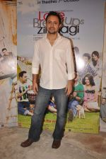 Satyadeep Mishra at Love Break up zindagi promotional event in Mehboob on 27th Sept 2011 (30).JPG