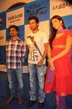 Suriya, Shruti Haasan, AR Murugadoss attends 7aum Arivu Press Meet on 26th September 2011 (4).jpg