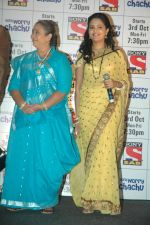 at SAB TV launch for Don_t Worry Chachu in Novotel, Mumbai on 27th Sept 2011 (7).JPG