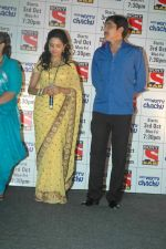 at SAB TV launch for Don_t Worry Chachu in Novotel, Mumbai on 27th Sept 2011 (9).JPG