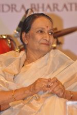 2011 Lata Mangeshkar Music Awards on 27th September 2011 (58).JPG
