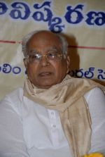 Akkineni Nageswara Rao at Gudaavalli Ramabrahmam Book Launching on 27th September 2011 (26).jpg