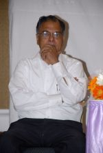 Akkineni Nageswara Rao at Gudaavalli Ramabrahmam Book Launching on 27th September 2011 (32).jpg