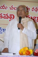 Akkineni Nageswara Rao at Gudaavalli Ramabrahmam Book Launching on 27th September 2011 (49).jpg