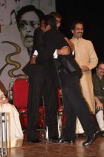 Amitabh Bachchan at Lata Mangeshkar_s birthday concert in Shanmukhanand Hall on 28th Sept 2011 (40).JPG