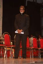 Amitabh Bachchan at Lata Mangeshkar_s birthday concert in Shanmukhanand Hall on 28th Sept 2011 (42).JPG