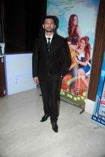 Chirag Paswan at the audio release of the film Miley Naa Miley Hum in Novotel on 28th Sept 2011 (15).JPG
