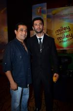 Chirag Paswan at the audio release of the film Miley Naa Miley Hum in Novotel on 28th Sept 2011 (183).JPG