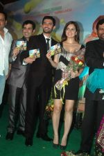 Chirag Paswan, Kangna Ranaut at the audio release of the film Miley Naa Miley Hum in Novotel on 28th Sept 2011 (64).JPG