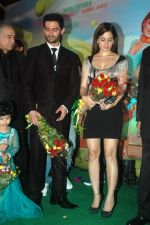 Chirag Paswan, Kangna Ranaut at the audio release of the film Miley Naa Miley Hum in Novotel on 28th Sept 2011 (66).JPG