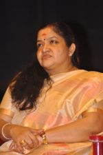 K.S.Chitra attends 2011 Lata Mangeshkar Music Awards on 27th September 2011 (10).JPG