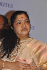 K.S.Chitra attends 2011 Lata Mangeshkar Music Awards on 27th September 2011 (11).JPG