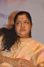 K.S.Chitra attends 2011 Lata Mangeshkar Music Awards on 27th September 2011 (12).JPG