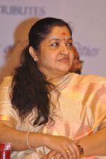 K.S.Chitra attends 2011 Lata Mangeshkar Music Awards on 27th September 2011 (9).JPG