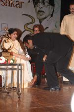Lata Mangeshkar, Amitabh Bachchan at Lata Mangeshkar_s birthday concert in Shanmukhanand Hall on 28th Sept 2011 (39).JPG