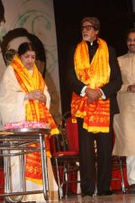 Lata Mangeshkar, Amitabh Bachchan at Lata Mangeshkar_s birthday concert in Shanmukhanand Hall on 28th Sept 2011 (40).JPG