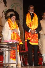 Lata Mangeshkar, Amitabh Bachchan at Lata Mangeshkar_s birthday concert in Shanmukhanand Hall on 28th Sept 2011 (42).JPG