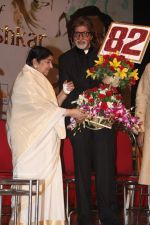 Lata Mangeshkar, Amitabh Bachchan at Lata Mangeshkar_s birthday concert in Shanmukhanand Hall on 28th Sept 2011 (43).JPG