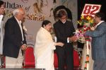 Lata Mangeshkar, Amitabh Bachchan, Yash Chopra at Lata Mangeshkar_s birthday concert in Shanmukhanand Hall on 28th Sept 2011 (28).JPG