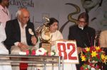 Lata Mangeshkar, Amitabh Bachchan, Yash Chopra at Lata Mangeshkar_s birthday concert in Shanmukhanand Hall on 28th Sept 2011 (32).JPG