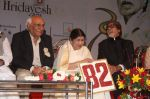 Lata Mangeshkar, Amitabh Bachchan, Yash Chopra at Lata Mangeshkar_s birthday concert in Shanmukhanand Hall on 28th Sept 2011 (33).JPG