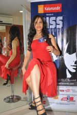 Miss Hyderabad Finalists at Lakme Salon on 26th September 2011 (26).JPG