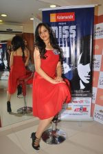 Miss Hyderabad Finalists at Lakme Salon on 26th September 2011 (28).JPG